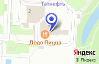 Схема проезда до компании ГОСТИНИЦА АЛЬМЕТЬЕВСК в Альметьевске