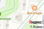 Схема проезда до компании Альметьевский сервисный центр в Альметьевске