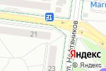 Схема проезда до компании Клёв в Альметьевске