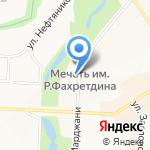 Элмэт таннары на карте Альметьевска
