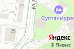 Схема проезда до компании супермамки в Альметьевске
