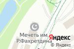 Схема проезда до компании Мухтасибата в Альметьевске
