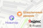Схема проезда до компании Шашлычный дворик в Альметьевске