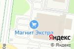Схема проезда до компании Летай в Альметьевске