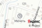 Схема проезда до компании Бигашская мечеть в Альметьевске