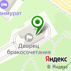 Местоположение компании Управление культуры