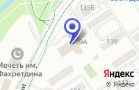 Схема проезда до компании АГЕНТСТВО НЕДВИЖИМОСТИ ЯРМАРКА ЖИЛЬЯ в Альметьевске