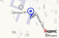 Схема проезда до компании ШКОЛА СРЕДНЕГО ОБЩЕГО ОБРАЗОВАНИЯ № 2 в Менделеевске