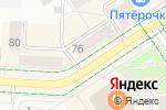 Схема проезда до компании ЯРКО в Альметьевске
