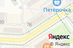 Схема проезда до компании Глобус в Альметьевске