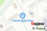 Схема проезда до компании Свой доктор в Альметьевске
