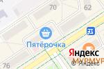 Схема проезда до компании Кубышка в Альметьевске
