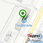 Местоположение компании Газ-Деталь