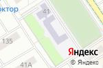 Схема проезда до компании Средняя общеобразовательная школа №12 в Альметьевске