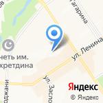 Единый расчетно-регистрационный центр на карте Альметьевска