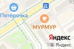 Схема проезда до компании Мясная точка в Альметьевске