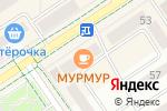 Схема проезда до компании Бюрократ в Альметьевске