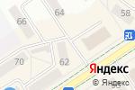 Схема проезда до компании Эксперт сервис в Альметьевске