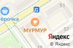 Схема проезда до компании Надежда в Альметьевске