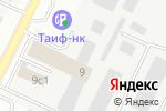 Схема проезда до компании Витязь в Альметьевске