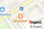 Схема проезда до компании Электроград в Альметьевске