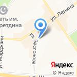 Консультационный пункт адвокатской конторы №1 г. Альметьевска на карте Альметьевска