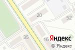 Схема проезда до компании Вика клубника в Альметьевске