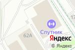 Схема проезда до компании Нефтяник в Альметьевске