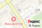 Схема проезда до компании Бристоль в Альметьевске