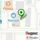 Местоположение компании Интеравто
