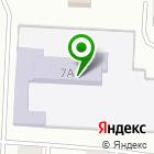 Местоположение компании Детский сад №31, Солнышко