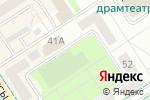 Схема проезда до компании Автостоянка в Альметьевске