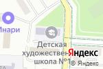 Схема проезда до компании Альметьевский государственный институт муниципальной службы в Альметьевске