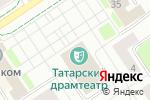Схема проезда до компании Альметьевский татарский государственный драматический театр в Альметьевске
