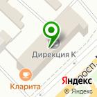 Местоположение компании ИнвестГрупп