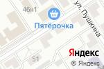 Схема проезда до компании Профи в Альметьевске