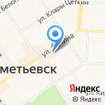 Актуаль на карте Альметьевска