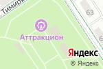 Схема проезда до компании Ассоль в Альметьевске