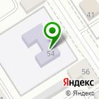 Местоположение компании Детский сад №60, Дружная семейка