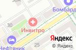 Схема проезда до компании Инвитро в Альметьевске