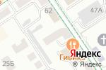 Схема проезда до компании KUGUART STUDIO в Альметьевске