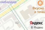 Схема проезда до компании Китч в Альметьевске