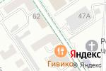 Схема проезда до компании Holz в Альметьевске