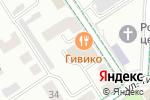 Схема проезда до компании Виардо в Альметьевске