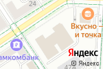Схема проезда до компании Каприз в Альметьевске