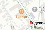 Схема проезда до компании Чулпан-Мед в Альметьевске