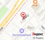 Управление Федеральной службы по ветеринарному и фитосанитарному надзору по Республике Татарстан