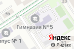 Схема проезда до компании Гимназия №5 в Альметьевске