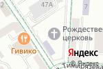 Схема проезда до компании Храм рождества Христова в Альметьевске