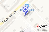 Схема проезда до компании МЕНДЕЛЕЕВСКИЕ ЭЛЕКТРИЧЕСКИЕ СЕТИ в Менделеевске